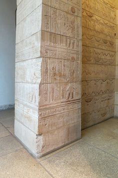 The Temple Gate of Kalabsha - Google Search