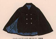 Moi-même-Moitié Velveteen Mantle Jacket