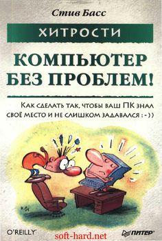 Игорь Сушко