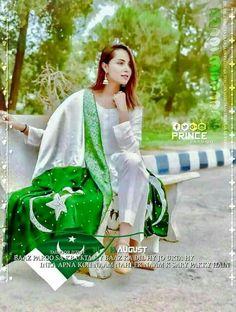 Pakistan Independence, Independence Day, Stylish Girl Images, Girls Image, Kurti, Gym Bag, Girly, Fashion, Women's