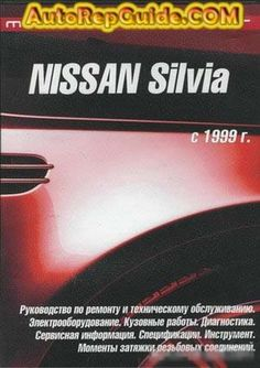 Download free automatic gearbox mercedes models 7223 7224 download free nissan silvia s15 1999 repair manual image fandeluxe Choice Image