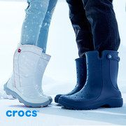 Take a look at the Crocs | Adults event on #zulily today!