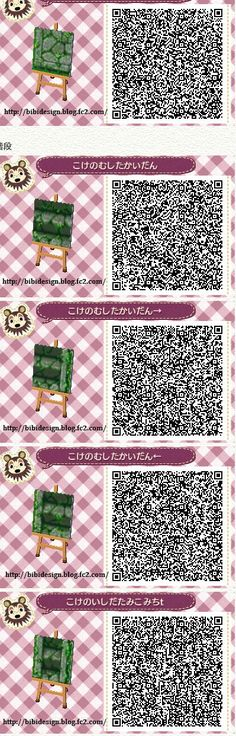 Acnl Water Path Qr Code Acnl Qr Codes Pinterest