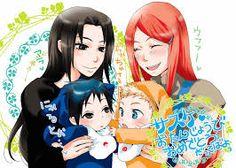 Baby Sasuke and Naruto