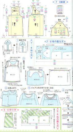 Pattern tutorial several tops for women girls . Japanese Sewing Patterns, Sewing Patterns For Kids, Sewing For Kids, Clothing Patterns, Sewing Baby Clothes, Baby Kids Clothes, Baby Sewing, Shirt Patterns For Women, Baby Dress Patterns