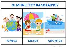 Το νέο νηπιαγωγείο που ονειρεύομαι : Λίστες αναφοράς για το καλοκαίρι και τους μήνες του Summer Activities, Book Activities, Christmas Treat Bags, Seasons Months, Greek Language, New School Year, Summer Crafts, Summer Time, Preschool