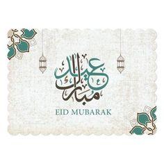 Eid Mubarak / Ramadan Greetings Card Custom Office Party Invitations #office #partyplanning