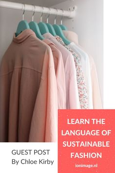 Learn the language of sustainable fashion with I on Image's guest blogger Chloe Kirby of Cariuma. Get familiar with those tricky terms and learn to make more wholesome style choices ♻️💚♻️💚♻️💚 #sustainablefashion #sustainablestyle #sustainability #sustainableliving #sustainablelifestyle Sustainable Living, Sustainable Fashion, Personal Stylist, Sustainability, Language, Learning, Styling Tips, Chloe, Blogging