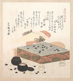 Outfit for the Go Game  Kubo Shunman  (Japanese, 1757–1820)  Period: Edo period (1615–1868) Date: 19th century Culture: Japan Medium: Polychrome woodblock print (surimono); ink and color on paper