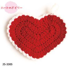 Crochet heart - free pattern diagram