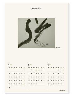 TEISHI MAESAKI calendar : Art direction & design by Seiichi Maesaki #calendar, #Graphic #Design #typography #press