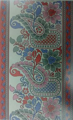 Hardanger Embroidery, Gold Embroidery, Embroidery Stitches, Embroidery Patterns, Paisley Art, Paisley Pattern, Designer Silk Sarees, Saree Border, Leaf Template