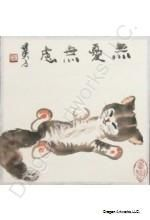 Chinese Brush Painting of a Sleeping Cat