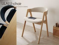 北欧ダイニング【ULALU】ウラル-ロータイプチェア2脚組。北欧家具からインスピレーションを得たようなおしゃれなモダンデザインダイニング。テーブル、チェア4脚の5点セット