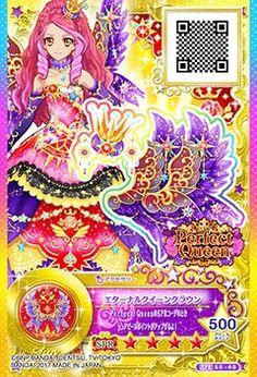 Perfect Queen - Eternal Queen Crown + Sun's wings