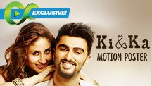 Watch: KI AND KA - Kareena Kapoor Arjun Kapoor: Motion Poster Out for New Hindi Movie - http://www.washingtonbanglaradio.com/content/watch-ki-and-ka-kareena-kapoor-arjun-kapoor-motion-poster-out-new-hindi-movie  #kiandka #kareenakapoor #arjunkapoor #motionposter #wbri #wbriusa #erosnow