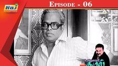 Ulaganayagan Kamal Special | Episode 06 | Kamal Haasan Special Show | 9 ... #UlagaNayagan #Kamal #Kamalhaasan #UlaganayaganKamalSpecial #Rajtvshows