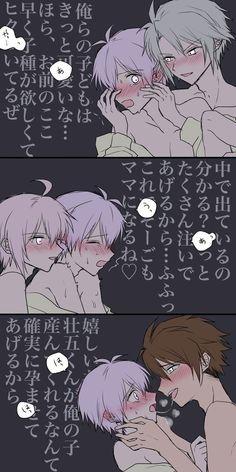 White socks (@ 's cartoon Comic Anime, Manga Anime, Cute Gay Couples, Anime Couples, Black Clover Manga, Kawaii Chan, Anime Kimono, Eddsworld Comics, Online Manga