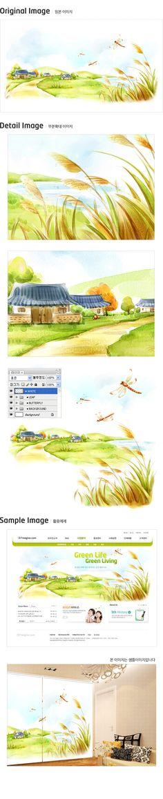 풍경, 배경, 계절, 시골, 갈대, 추석, 일러스트, freegine, 가을, 잠자리, illust, 페인터, Painter, 기와집…