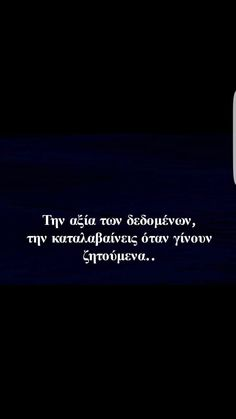 All Quotes, Greek Quotes, Wisdom Quotes, Motivational Quotes, Inspirational Quotes, Religion Quotes, Slogan, Favorite Quotes, Meant To Be