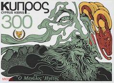 Makarios: http://d-b-z.de/web/2013/08/13/makarios-zypern-briefmarken/