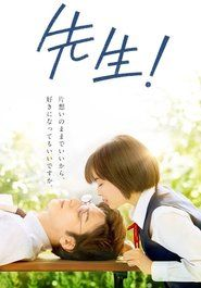 """My Teacher Synopsis: Hibiki Shimada, a normal 17-year-old high school student, still does not know how to fall in love—although surrounded by love """"experts""""—until one day she realizes that she's fallen in love with her hot and nice 26-year-old teacher, Itou. She then takes a path to make her teacher understand how she feels for him."""