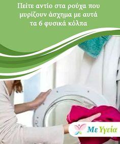 Πείτε αντίο στα ρούχα που μυρίζουν άσχημα με αυτά τα 6 φυσικά κόλπα Τα ρούχα που μυρίζουν άσχημα αποκτούν τις δυσάρεστες οσμές είτε από ιδρώτα είτε επειδή έμειναν πολύ καιρό στην ντουλάπα. Washing Machine, Home Appliances, Tips, Mario, House, Cold Sore, House Appliances, Home, Appliances