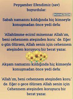 VL Hafiz, Allah, God, Allah Islam