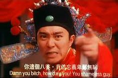 You still dare to say such a thing ! Stephen Chow, For Facebook, Chow Chow, Movie, Google, Humor, Movies, Films, Film