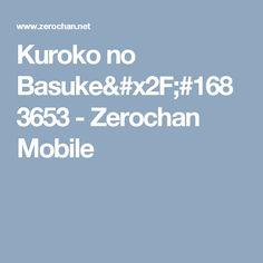 Kuroko no Basuke/#1683653 - Zerochan Mobile