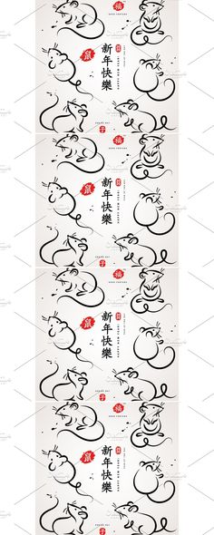 Set of hand drawn mouse in chinese calligraphy style. Title translation Happy New Year, symbol in red stamp means Rat, hieroglyph Fu above Mouse Illustration, New Year Illustration, Chinese New Year 2020, Happy New Year 2020, New Year Symbols, New Year Art, Mouse Tattoos, New Year's Crafts, Dragon Crafts
