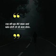 Hindi Motivational Inspirational Quotes on Love, Life and Positivity - Narayan Quotes Hindi Quotes Images, Life Quotes Pictures, Hindi Quotes On Life, Karma Quotes, Reality Quotes, Inspirational Quotes About Strength, Motivational Picture Quotes, Inspirational Quotes About Love, Positive Quotes