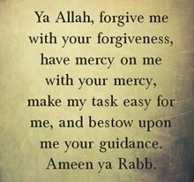 Virtual Academy, Forgive Me, Islamic Quotes, Forgiveness, Language, Teaching, Pictures, Photos, Languages