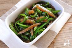 簡単常備菜。ピーマンとこんにゃくのオイスター炒め | 作り置き・常備菜レシピサイト『つくおき』