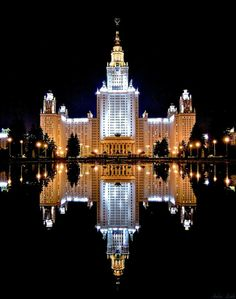 Moscow State University, Russia | Incredible Pictures