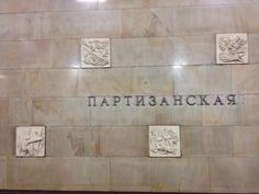 Metro Kalashnikovs