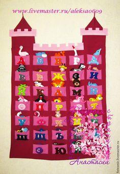 """Развивающие игрушки ручной работы. Ярмарка Мастеров - ручная работа. Купить Плакат Алфавит  """"ЗАМОК"""". Handmade. Алфавит, плакат алфавит"""