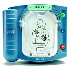 Automatic External Defibrillator Buying Guide