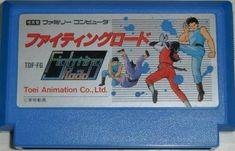 Used Fighting Road (Nintendo Famicom, 1988)
