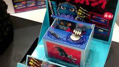 ゴジラバンク GODZILLA BANK 【いたずらBANK シリーズ】 Japanese Toys, Tech Toys, Pinball, Arcade Games, Inventions
