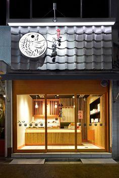 Japanes store design on behance japanese coffee shop, japanese shop, japanese restaurant design, Shop Front Design, Store Design, Facade Design, Exterior Design, Boutique San Francisco, Japanese Restaurant Design, Japanese Store, Japanese Coffee Shop, Onigirazu