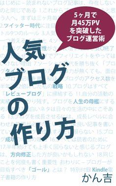 「電子書籍の表紙デザイン」へのjun_8さんの提案(No.1)