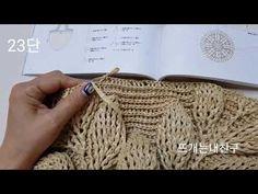 Crochet Doll Tutorial, Crochet Bag Tutorials, Diy Crafts Crochet, Crochet Projects, Crochet Leaf Patterns, Crochet Symbols, Crochet Leaves, Irish Crochet, Knit Crochet
