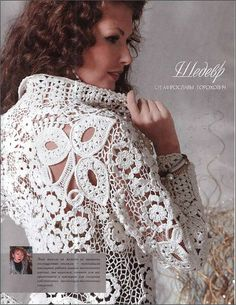 Irish crochet by Miroslava Gorokhovich bellissimi lavori solo da guadae, molto lunghi e difficili