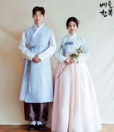 50 New ideas for style korean men traditional clothes Korean Traditional Dress, Traditional Fashion, Traditional Dresses, Hanbok Wedding, Korean Photography, Modern Hanbok, Korea Dress, Korean Wedding, Halloween Fashion