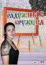 Raduzhnye kruzheva-01 - isamamo - Picasa Webalbums