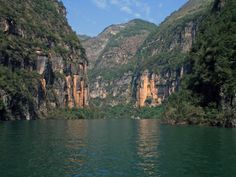 Sail through the Three Gorges region of China's Yangtze River.