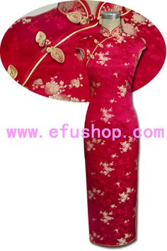 Red dragged cheongsam dress SCT125 - Custom-made Cheongsam,Chinese clothes, Qipao, Chinese Dresses, chinese clothing,EFU Tailor Shop