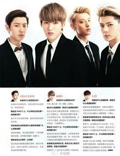 140111 EXO for Harper's Bazaar Magazine February Issue