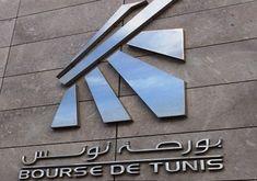 بورصة تونس تقفل على ارتفاع - https://www.watny1.com/2018/02/20/%d8%a8%d9%88%d8%b1%d8%b5%d8%a9-%d8%aa%d9%88%d9%86%d8%b3-%d8%aa%d9%82%d9%81%d9%84-%d8%b9%d9%84%d9%89-%d8%a7%d8%b1%d8%aa%d9%81%d8%a7%d8%b9-97/